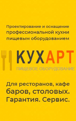 Left-Banner