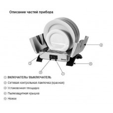Подогрев для тарелок настольный Bartscher A120812